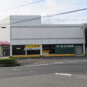 【ロードサイド】川口市戸塚東3丁目 2階建て倉庫・事務所 220坪