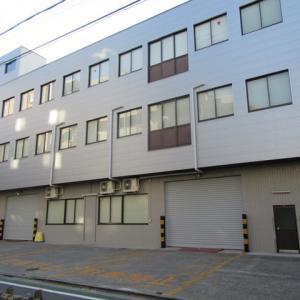 東京都板橋区西台4丁目3−28 3階建て大型倉庫 401坪 きれいな建物です!