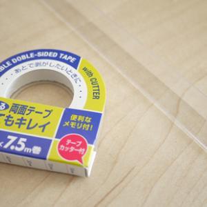 100円ショップの商品で作るキッチン雑貨収納