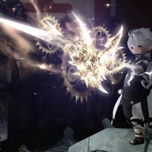 【FF14】絶武器見せびらかして何が悪いんだよ!