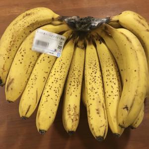 見切り品のバナナ