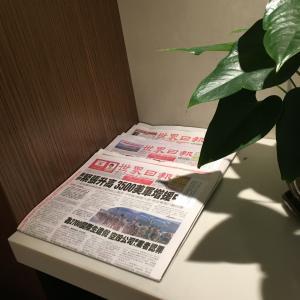 Tラウンジから日本語新聞消える