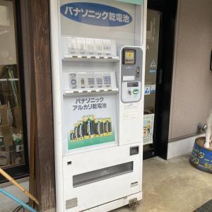 乾電池の自販機とニッパー君