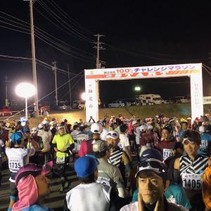 2019年 北緯40°秋田内陸リゾートカップ 第29回100キロチャレンジマラソン ~リベンジ~