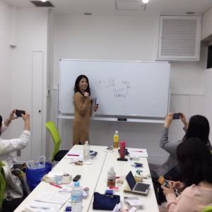 【東京】SinsōCard講座 開催します