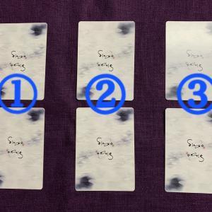 【Sinsō Card】あなたに必要なメッセージ