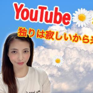 本日のYouTubeライブ配信はお休みします