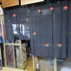 #手作り 絽の着物で暖簾