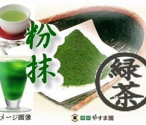いつでも、どこでも、カンタン便利な「スティック式包装粉末緑茶」