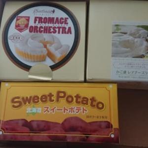 北海道の食を楽しむ