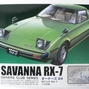 RX-7(SA22前期)作るよ。#1