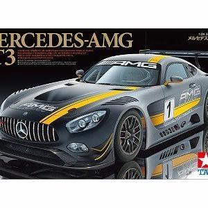 メルセデス AMG GT3 作るよ。#1