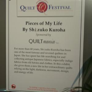 Pieces of My Life  Shizuko  Kuroha