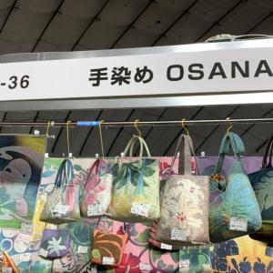 いよいよ東京国際キルトフェスティバル始まります
