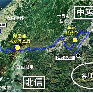黄金の魚沼を走る 中越・上越ライド (2019.9.14)