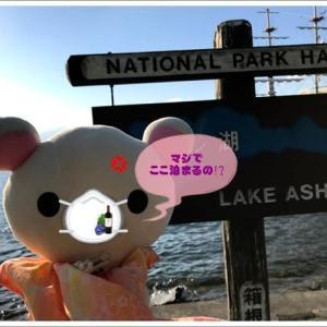 Van Life@箱根 for YouTube