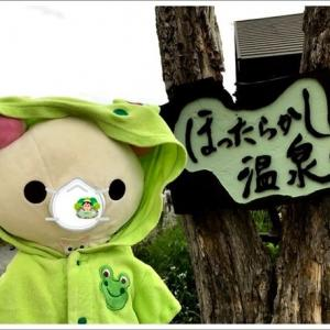Van Life@山梨(後編) for YouTube