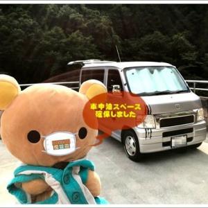 Van Life@秩父3 for YouTube