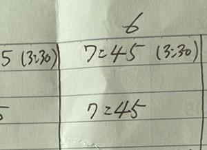漕いだ日限定自転車日記  10/27  15分間は今日からだった〜