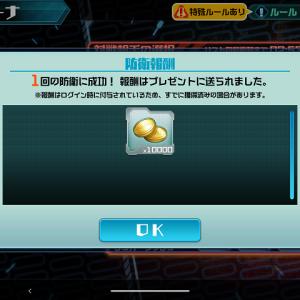 【ウルバト】アリーナ3日目・急減退