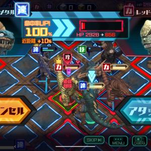【ウルバト】探査4C火力不足