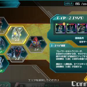 【ウルバト】ラスト探査 2-D