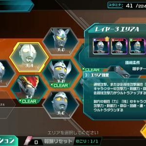 【ウルバト】ラスト探査 3-A