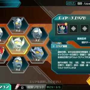 【ウルバト】ラスト探査 3-B