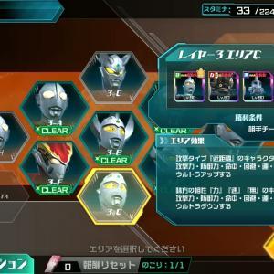 【ウルバト】ラスト探査 3-C