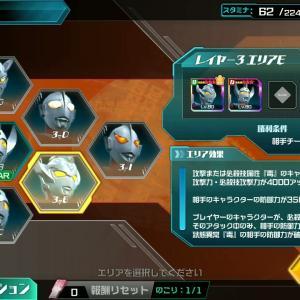 【ウルバト】ラスト探査 3-E