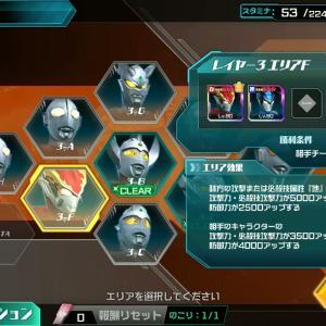【ウルバト】ラスト探査 3-F