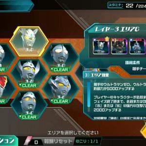 【ウルバト】ラスト探査 3-G
