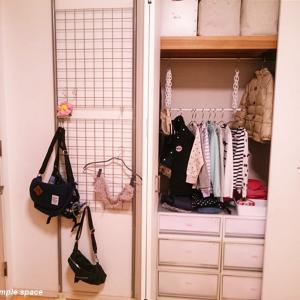 [コピー]【子供部屋】登校時の身支度を早める家具配置