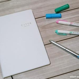 手帳で時間管理をパワーアップ!自分時間を捻出してやりたいことを