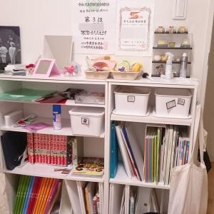 ニトリのファイルボックス+カラボでこどもの本棚整理