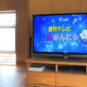 【ご報告】オンエアに感激♪宮古テレビさんでご紹介&キッチンのBefore/After