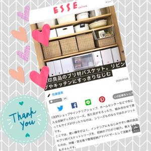 【ESSEonline】2つ配信して頂きました♪大好き!無印と100均の変わらない収納