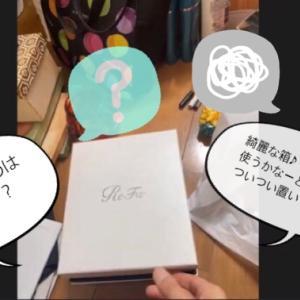 【実例】オンラインサポートモニター様のお部屋が喜ぶBefore/After