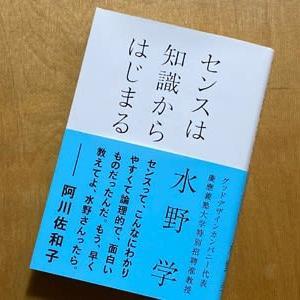 読んで欲しい