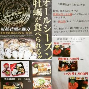 2020・LGの夏休み第一弾その6〜加里屋旅館の朝食&かましまでランチ〜
