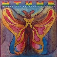 In Search Of The Rainbow Seekers / Mtume