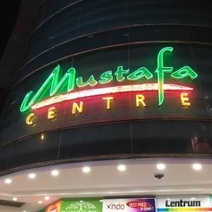 夜のムスタファセンター