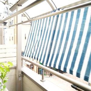 夏仕様に◆カーテンは半分がかわいい♪