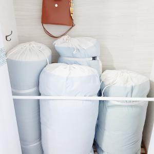 お布団の省スペース収納◆「ふろ敷収納」買い足し