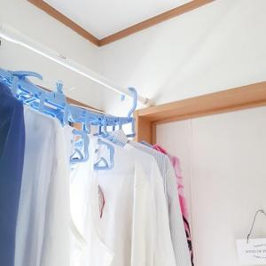 雨の日の洗濯物◆邪魔にならない室内干し