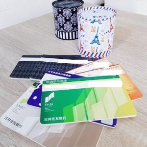 時代??◆まさかの銀行への小銭・硬貨の入金に手数料