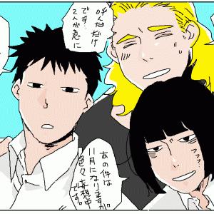 「ヘケメデさーーーん!!!!」