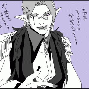 """""""閣下フィーバー""""ありがとうございます!!"""
