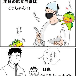 """""""河童のお勉強【6月8日、イラスト追加】""""落書き"""