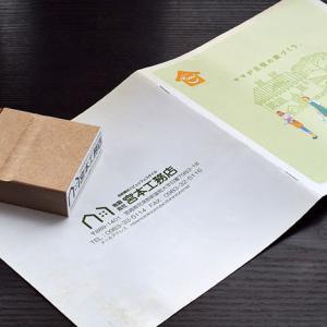 印刷物からゴム印をつくる